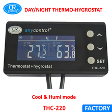 RINGDER THC-220 Digital <strong>Temperature</strong> and Humidity Controller Digital Hygrothermostat for Greenhouse