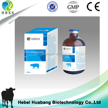 pharmaceutical drug powerful tylosin 20% injection