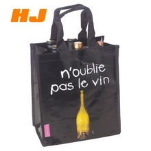 Promotional eco-friendly gift fabric non woven wine bag with print logo