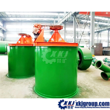 Chemical Mining Industrial liquid Application Agitator Mixer Type Slurry Mixing Tank