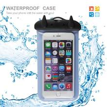Cycling waterproof smartphone case for galaxy S4