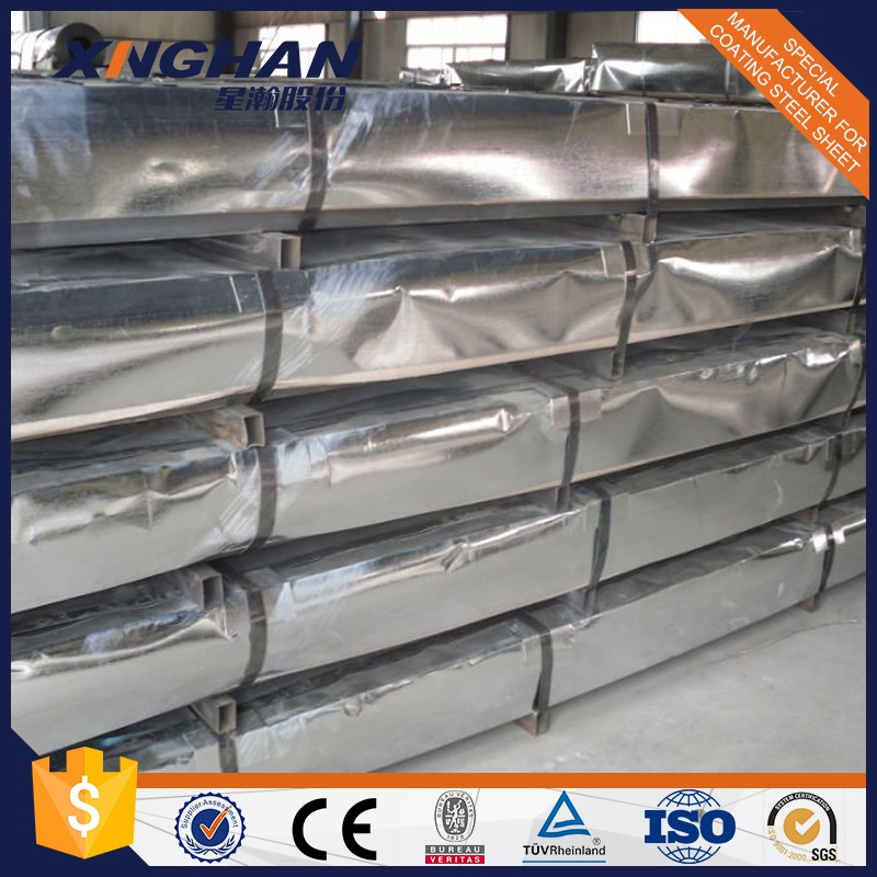 Best Price 0.3mm Thick Steel Plate From China