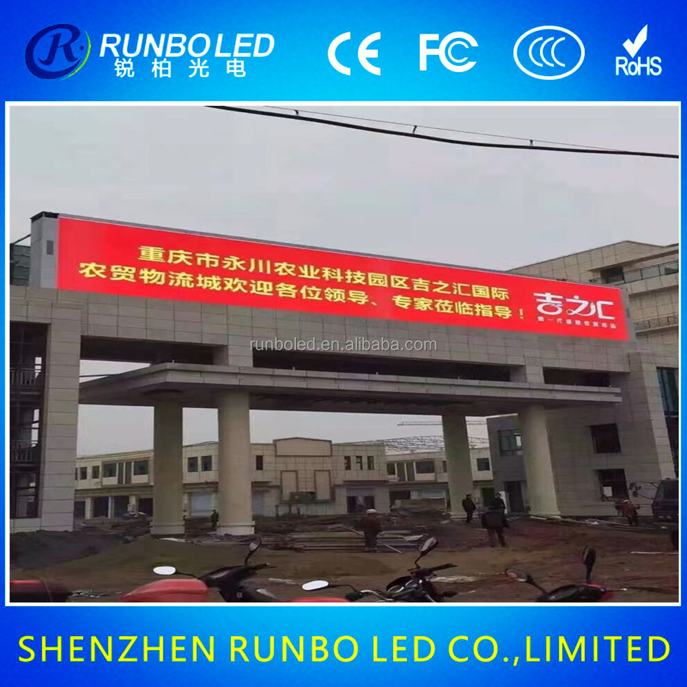 video xxx china indoor led display