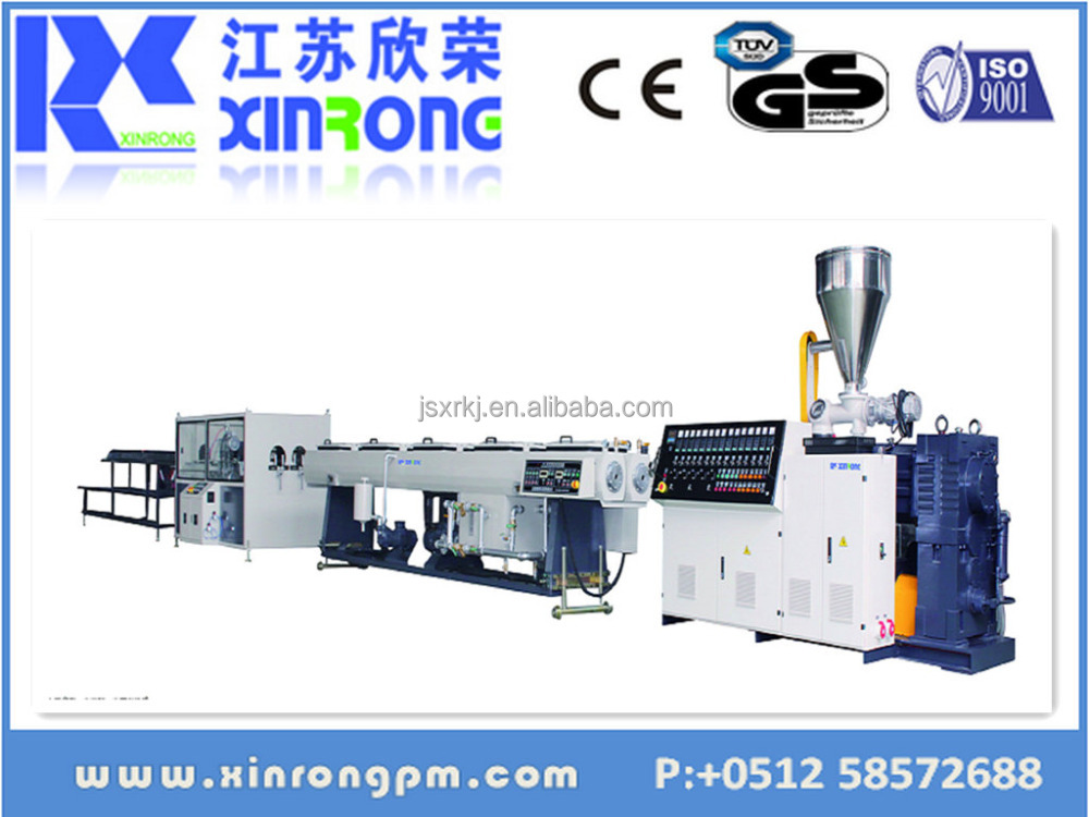 new high quality pvc pipe production line