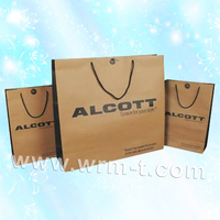 luxury handle stand up kraft paper purse gift shopping bag