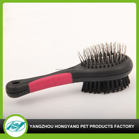 factory wholesale dog brushes / pet product/ high quality dog grooming supplies