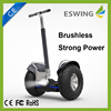 ESWING 2015 Newest Brushless Electric China Mini Scooter Price