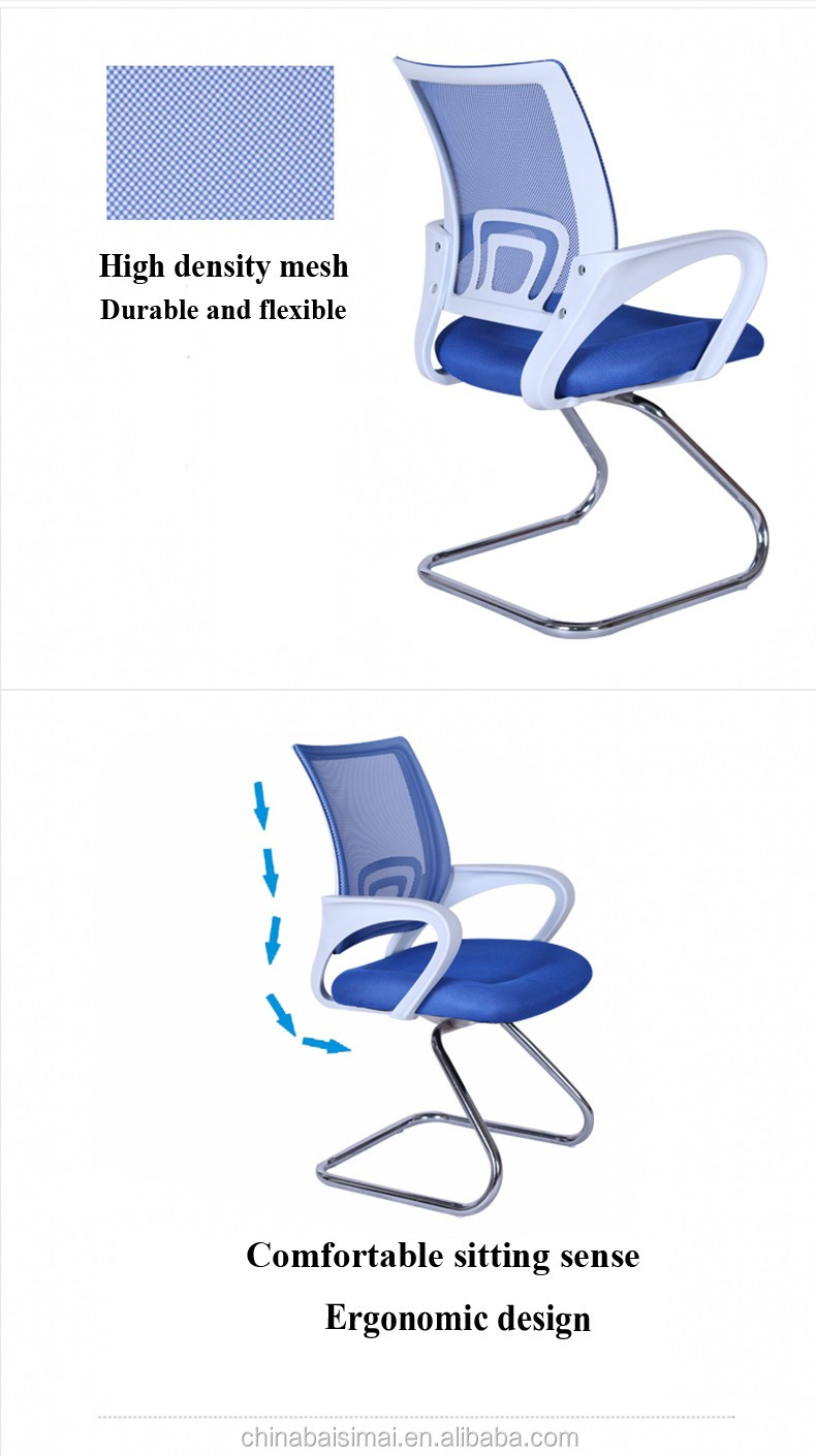 Good quality cheap ergonomic fabric guest chair for office waiting room