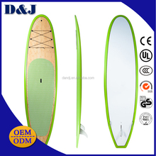 Small Size Stand Up Paddle Board SUP Board For Kids