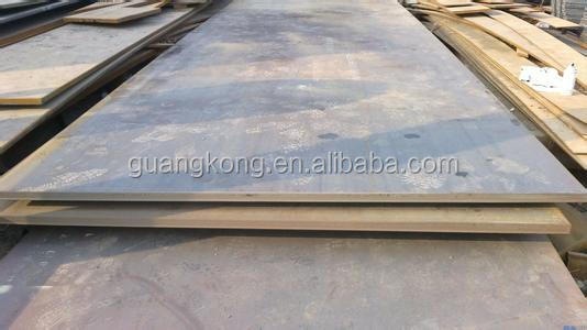 hot rolled S45C steel alloy tool 25mm thick mild steel plate