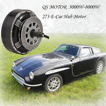 QS Motor 3000W - 16000W 273 brushless dc electric car engine single shaft wheel hub motor for sale