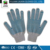 Made In China Multipurpose Comfortable White Cotton Gloves With PVC Dots