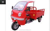 200cc new driver cabin cargo tricycle/ three wheel motorcycle (Item No:HY200ZH-2I)