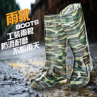 100% High quality water proof OEM rubber boots/rain shoes/911 rain shoes