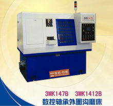 Bearing Grinding Machine Bearing Grinder