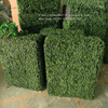 Q080310 outdoor decoration artificial hedge green artificial grass fence