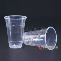 500ml Hot drink beverage plastic cups