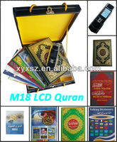 touch screen mobile al quran from china manufacture