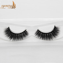 Professional Eye Lashes,0.07 Lash Extensions,100% 3d Real Mink Eyelashes