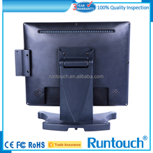 Runtouch 19 Inch Diy All In One Computer PC Touch Screen Monitor