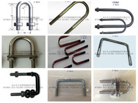 Professional U Bolt supplier, Non-standard U Bolt, customized U Bolt Fastener