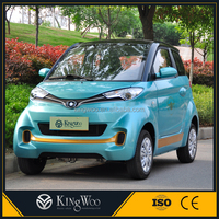 High quality 2 seat mini electric car price