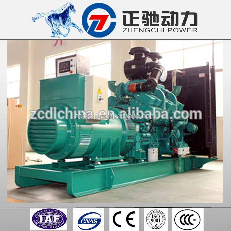 ISO9001 alternator generator 1mw power diesel engine generator set factory price