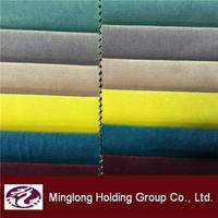 Twill Sofa Furniture Super Soft Fabric For Garden Furniture