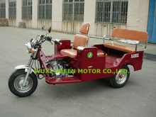 disabled tricycle for passenger gas powered 125cc