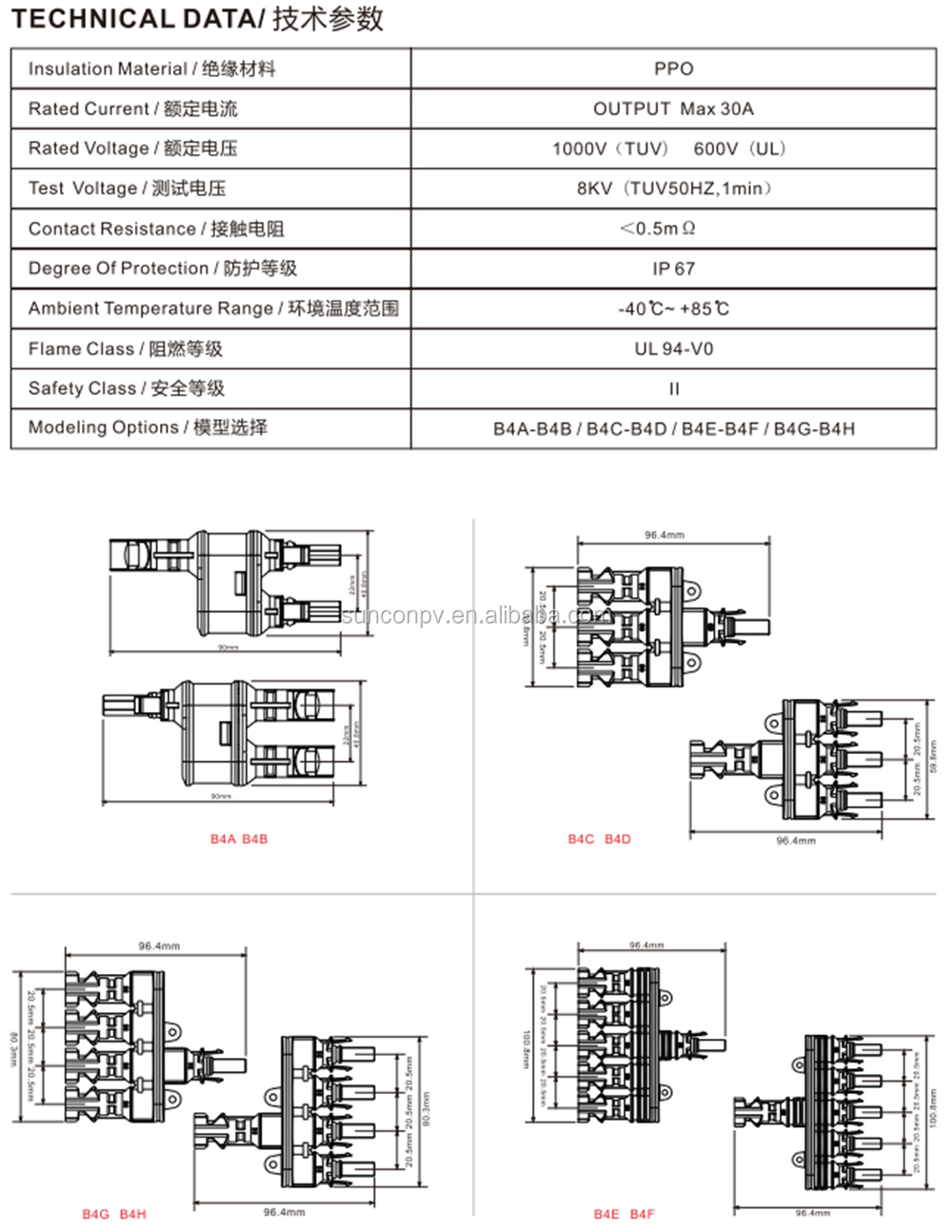 MC4 pv 5 in 1 out 5-way solar branch connector socket ip67 FMMMMM+MFFFFF