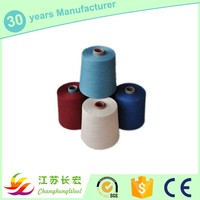 China wholesale AB wool blended yarn hand knitting yarn in 50g/100g skeins