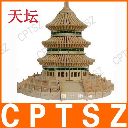 Adult puzzle assembling 3d wooden 3d toys model wool child intelligence puzzle