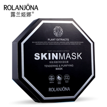 rolanjona bamboo charcoal extract purifying revitalizing tender facial mask
