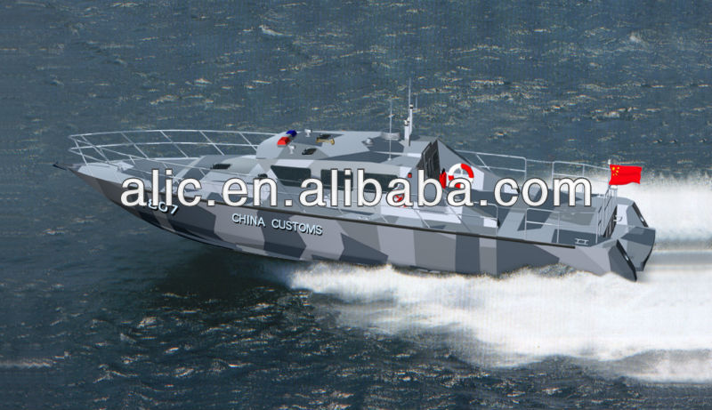 18M super speed patrol boat