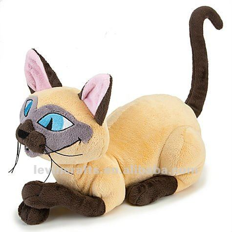 Lady and the Tramp AM Premium Plush Large Stuffed Doll Siamese Cat NEW!