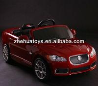 Buy Kids licensed ride on car Jaguar in China on Alibaba.com