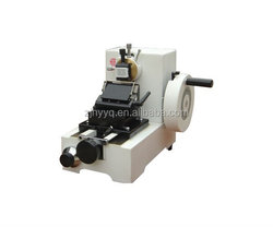 Biomedical Equipment Tissue Rotary Microtome