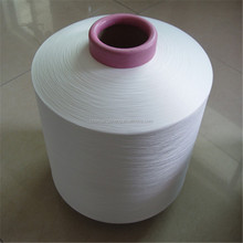high tenacity polyester filament yarn 1000D 1500D 2000D 3000D