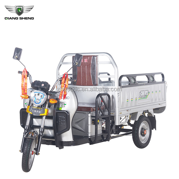 2018 new elegant design super power cost-effective electric cargo three wheel motorcycle