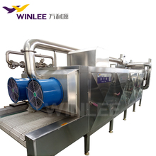 High Quality Hot Air Circulating Vegetable Fruit Dryer Oven Food Drying Machine