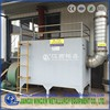 MX Big Flow Industrial Dust Collector machine and system