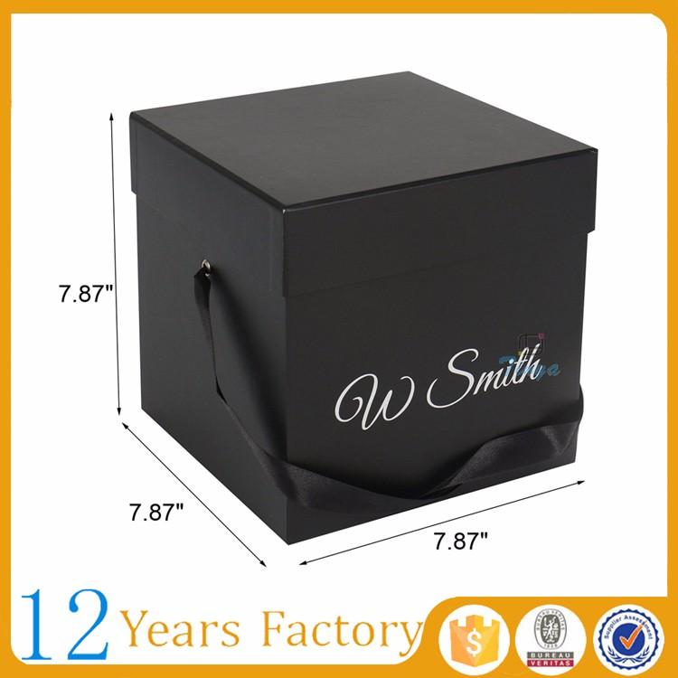 paper box 1287-1
