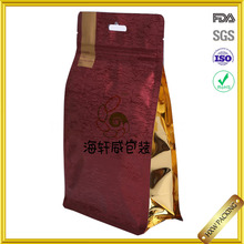 custom print flat bottom coffee sachet packaging bag with zipper and valve