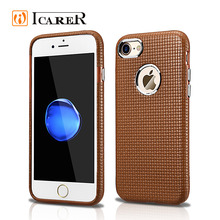 Embossing Leather Back Cover for iPhone 8 Phone Case ,Woven Pattern Back Cover for iPhone8 Case