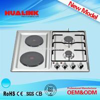 HLK4120E gas burner for bbq gas burner nozzle with great price