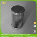 Hydraulic filter suction oil filter element