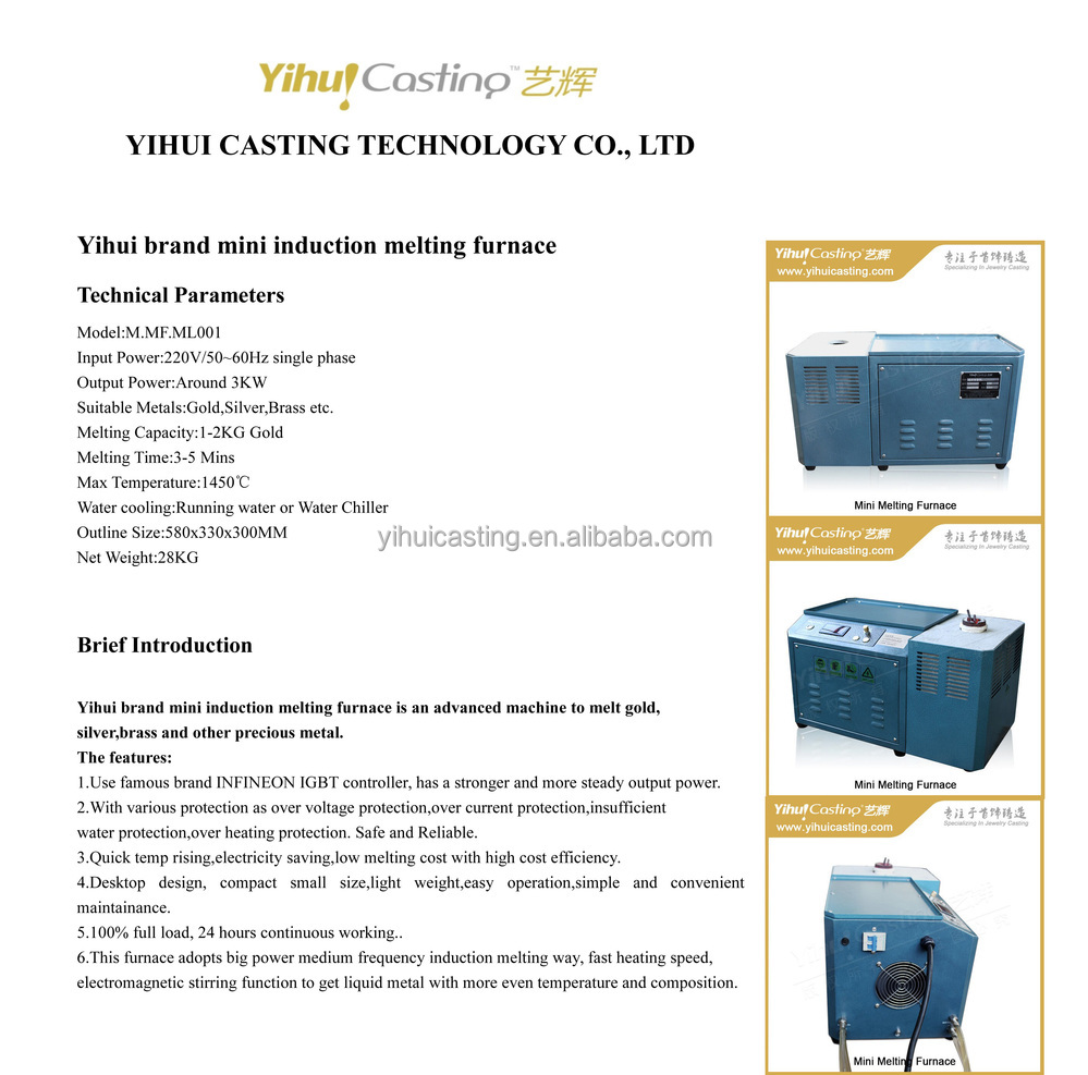 Yihui brand Mini induction melting furnace for jewelry casting