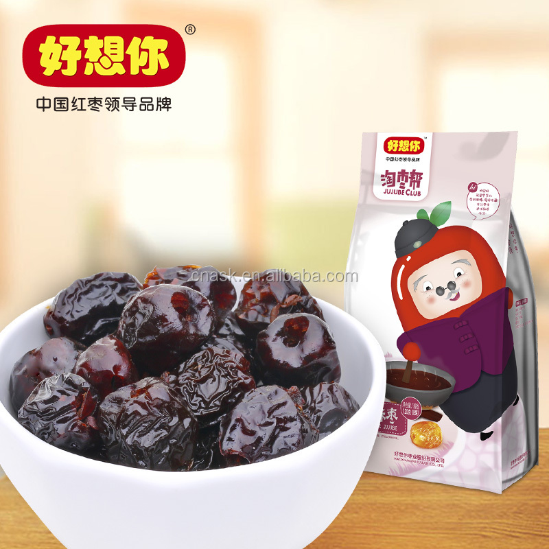 Delicious gelatine date fruit price sale
