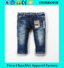 Kids Hot Sale 2017 Boy Jeans Limited Loose Solid Casual For Autumn Boys Jeans Children's Fashion For Denim Medium