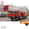 china henan top quality 250hp well service oil rigs machine 40t